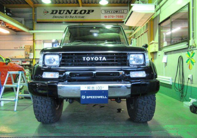 トヨタ 78プラド 構造変更!