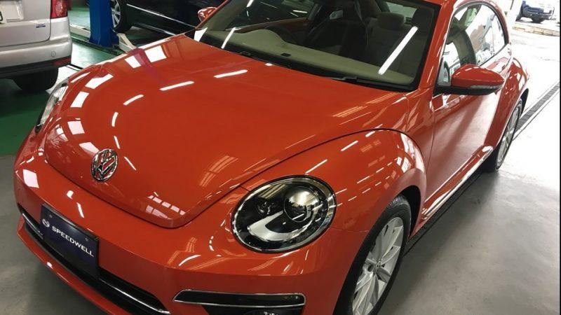 VW ザ・ビートル ダイヤモンドメイクワンダーボディーコーティング施工