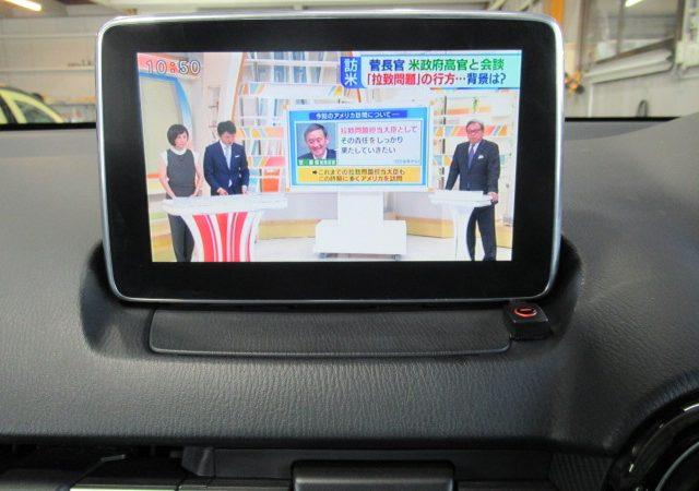 マツダ デミオ(DJ3) TVキャンセラー取り付け
