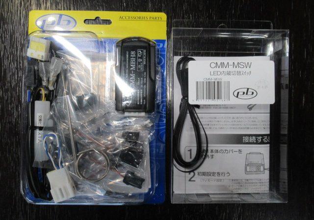 AMG A45 pb製TVキャンセラー取り付け