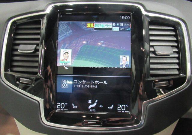 ボルボ XC90 地デジチューナー DVDプレイヤー AVインターフェイス取り付け