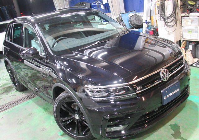 VW ティグアン ボディーコーティング施工