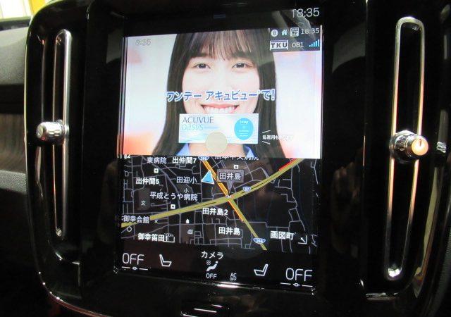 ボルボ XC40 テレビ(地デジチューナー)取り付け