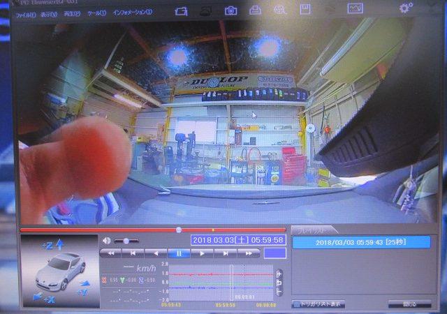 メルセデス・ベンツ Bクラス(W246) 720°ドライブレコーダー マルチバッテリー取り付け