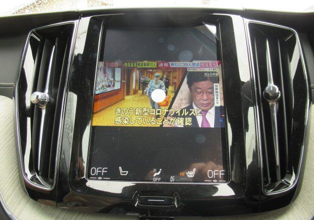 ボルボ XC60 TVキャンセラー取り付け