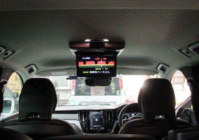 ボルボ XC60 後席フリップダウンモニター DVDデッキ取り付け
