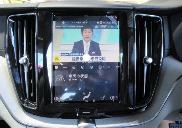 ボルボ XC60 テレビ、DVD、リアモニター取り付け