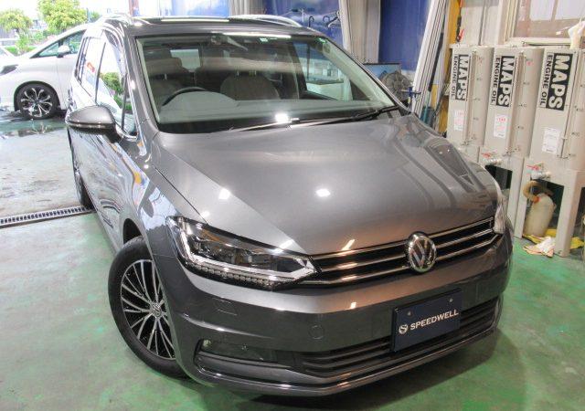 VW トゥーラン ボディーコーティング施工